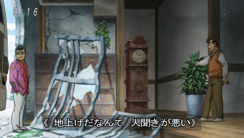 ゲゲゲの鬼太郎 23話 感想 025