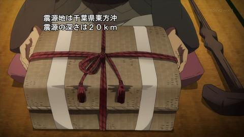 ナカノヒトゲノム【実況中】 4話 感想 0121