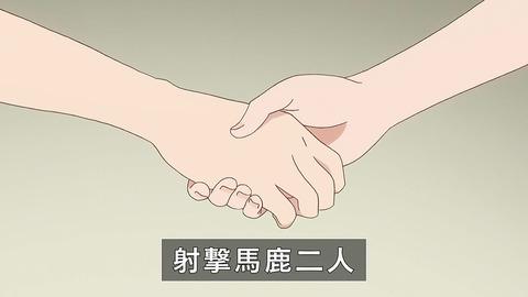 ライフル・イズ・ビューティフル 11話 感想 031