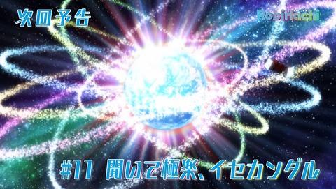 RobiHachi 10話 感想 054