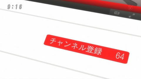 ゲゲゲの鬼太郎 第6期 31話 感想 025