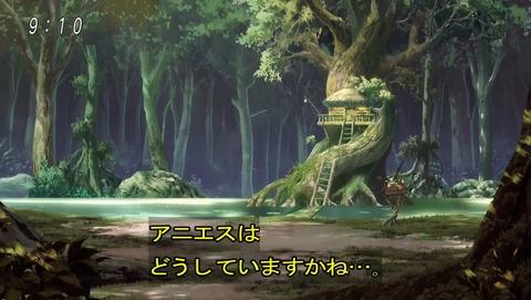 ゲゲゲの鬼太郎 32話 感想 014