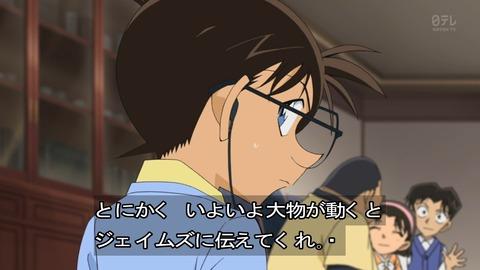 名探偵コナン 792話 感想 82