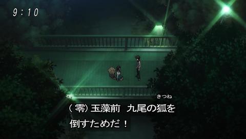 ゲゲゲの鬼太郎 第6期 74話 感想 015