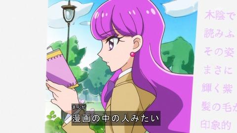 キラキラ プリキュア 5話 感想 1418