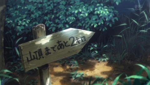 俺物語 10話 感想 329