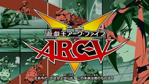 遊戯王ARC‐V 90話 感想 238