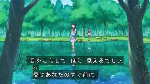 HUGっと プリキュア 20話 感想 2899