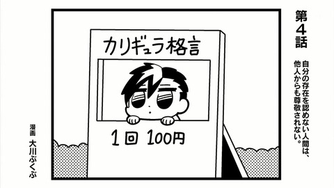 ancb03950
