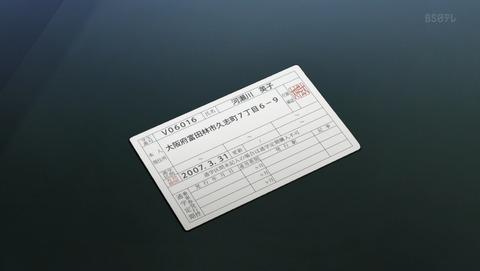 ANCB005252