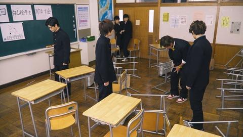 Dimensionハイスクール 11話 感想 0087