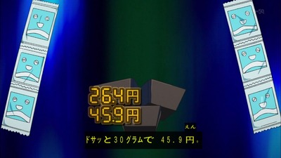 ancb000487