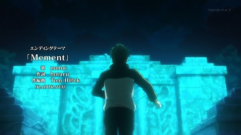 Re:ゼロから始める異世界生活 28話 感想 069