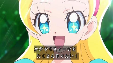 キラキラ☆プリキュアアラモード 20話 感想 1867