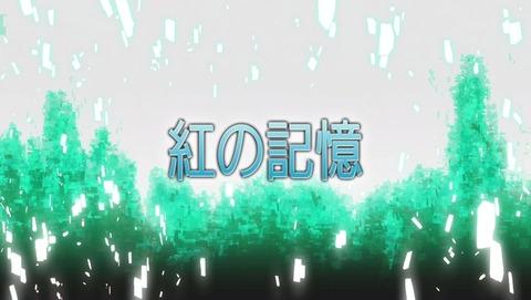 ソードアート・オンライン 作者 川原礫 7話 解説 1