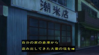 金田一少年の事件簿R 18話 感想 1380