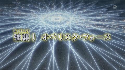 遊戯王ARC‐V 89話 感想 433