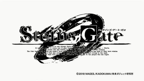 シュタインズ・ゲート ゼロ 9話 感想 34