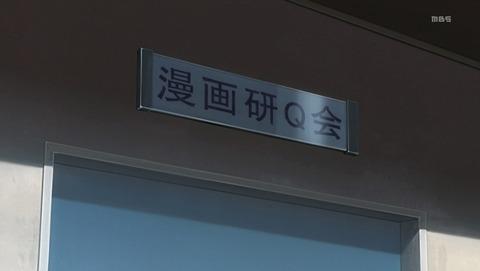 キリングバイツ 3話 感想 89