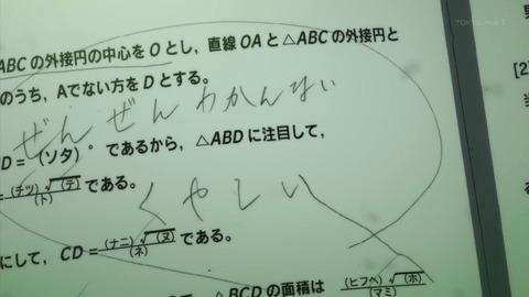 ancb01538