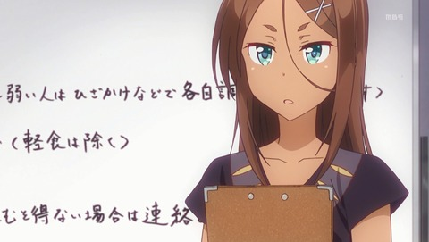 NEW GAME! 8話 感想 43