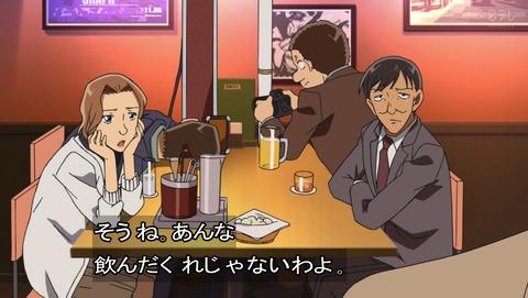 名探偵コナン 小五郎はBARにいる 738話 感想 デジタルリマスター