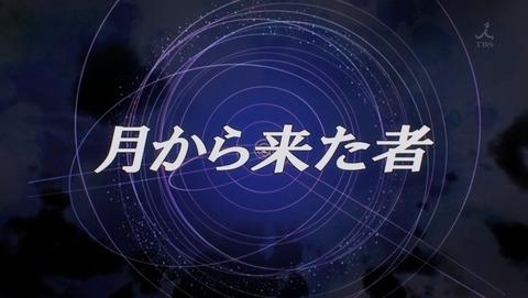 ガンダム Gのレコンギスタ 13話 感想 20