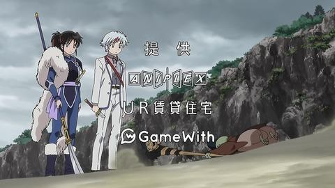 半妖の夜叉姫 18話 感想 072