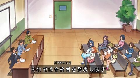 HUGっと プリキュア 7話 感想 4045
