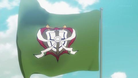 盾の勇者の成り上がり 25話 感想 0243