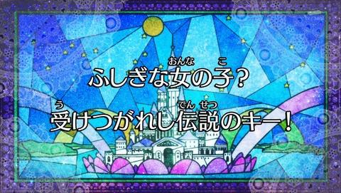 プリンセスプリキュア 29話 感想 93