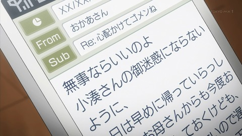 selector WIXOSS 9話 感想 545