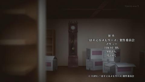 ぱすてるメモリーズ 1話 感想 0008