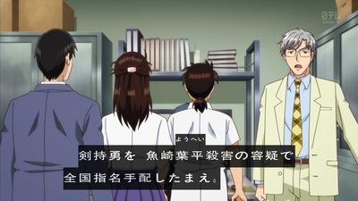 金田一少年の事件簿R 20話 感想 705