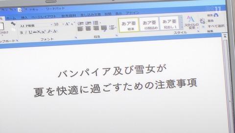 亜人ちゃんは語りたい 11話 感想 57