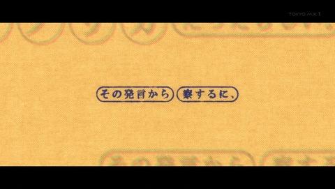 終物語 おうぎダーク 6話 感想 003