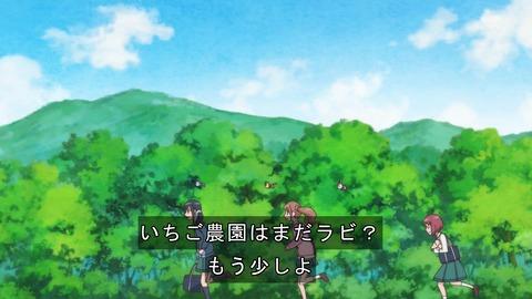 ヒーリングっど プリキュア 6話 感想 2439 - ...