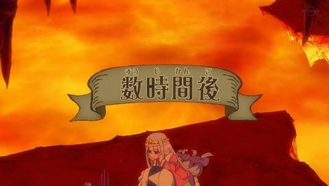 魔王城でおやすみ 11話 感想 0155