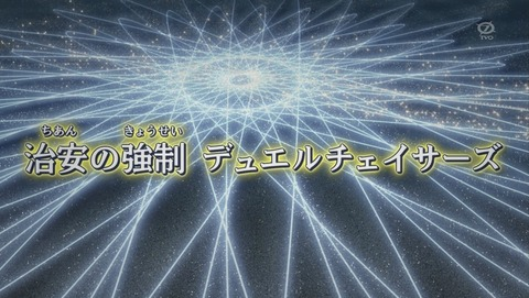 遊戯王ARC‐V 55話 感想 626