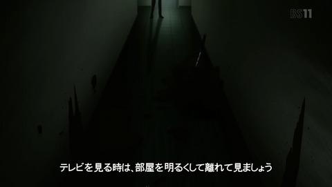 東京喰種:re 5話 感想 64