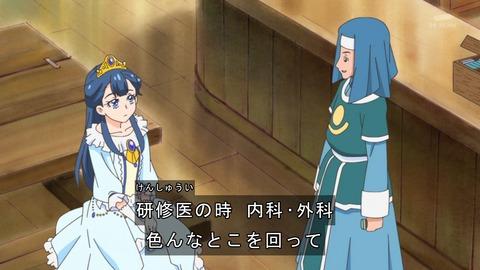 HUGっと プリキュア 44話 感想 2011