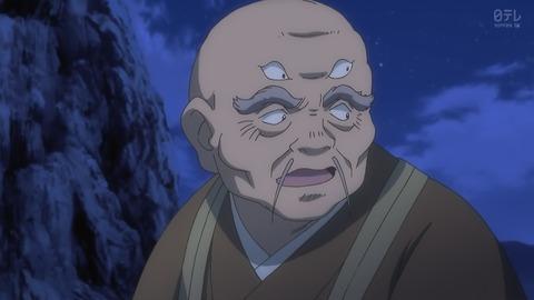 半妖の夜叉姫 8話 感想 007