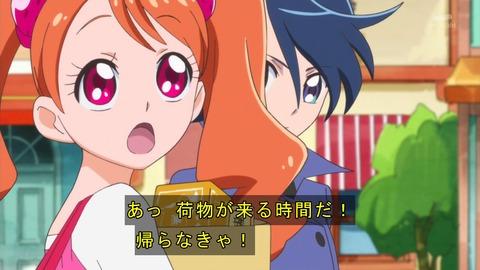 キラキラ プリキュア アラモード 17話 1089