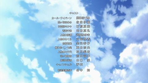 Z/X Code reunion 2話 感想 0264