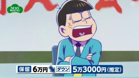 おそ松さん 3期 23話 感想 04
