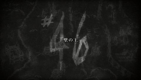 進撃の巨人 3期 9話 46話 感想 23
