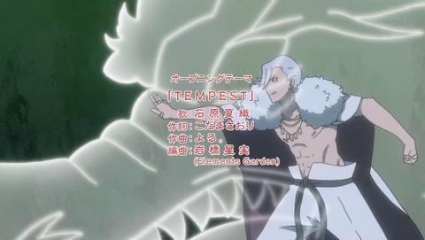 魔王様、リトライ! 3話 感想 0036
