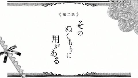 ancb00572