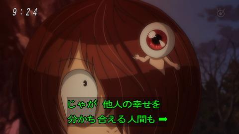 ゲゲゲの鬼太郎 第6期 92話 感想 044