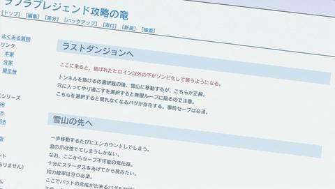 ぱすてるメモリーズ 9話 感想 0198